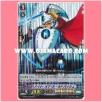 G-BT01/047 : Knight of Shield Bash (PR)