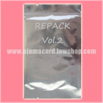 REPACK Vol.2 - Booster Pack