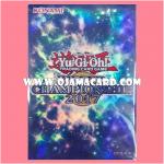 Yu-Gi-Oh! OCG Duelist Card Protector / Sleeve - Yu-Gi-Oh! Asia Championship 2017 Taiwan (ACQTW) 2017 70ct.