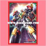 VG Sleeve Collection Mini Vol.10 - Super Dimensional Robo, Daikaiser 55ct.