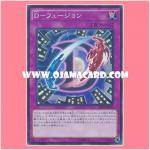 SPDS-JP008 : D - Fusion (Super Rare)