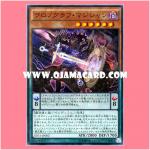 SD31-JP002 : Chronograph Sorcerer / Chronograph Magician (Super Rare)