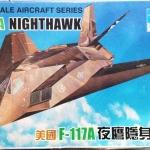 1/144 F-117A NIGHTHAWK