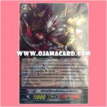 FC02/013TH : มังกรปีศาจบักซ่อน, คาสึมิโร๊ค (Covert Demonic Dragon, Kasumi Rogue) - แบบโฮโลแกรมฟอยล์