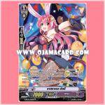 G-BT05/038TH : มาสคาเรต•บันนี่ (Masquerade Bunny) - แบบโฮโลแกรมฟอยล์ ฟูลอาร์ท ไร้กรอบ (Full Art)