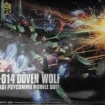 HG 1/144 (173) AMX-014 Doven Wolf [Daban]