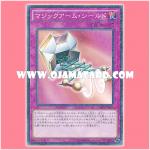 15AX-JPM49 : Magical Arm Shield / Magic-Arm Shield (Millennium Rare)