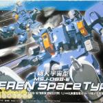 HG OO (10) 1/144 MSJ-06II-A Tieren Space Type