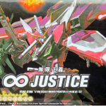 HG SEED (32) 1/144 Infinite Justice Gundam