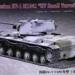 1/72 Russian KV-1 M1941 KV Small Turret Tank [Trumpeter]