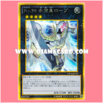 GP16-JP013 : Number 39: Utopia / Numbers 39: King of Wishes, Hope (Gold Secret Rare)