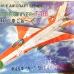 1/144 F-7EB The Plaaf Aerobatics Team