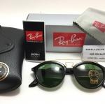 แว่นกันแดด RB 4257-F 601/71 SAMLL 3N < ดำเงา >