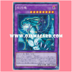 CPL1-JP003 : Amulet Dragon (Collectors Rare)