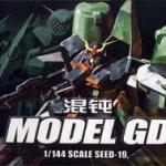 HG SEED 1/144 Chaos Gundam