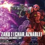 Zaku I (Char Aznable`s) (HG)