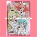 VG Sleeve Collection Mini - Extra Pack Vol.1 : Team Ultra-Rare 53ct.