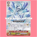 G-BT02/043 : Snow Element, Blizza (PR)