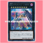 PP16-JP010 : Number C15: Gimmick Puppet Serial Killer / Chaos Numbers 15: Gimmick Puppet - Serial Killer (Secret Rare)