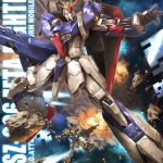 MG 1/100 (8801) MSZ-006 Zeta Gundam Ver2.0