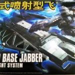 HGUC 1/144 (158) Base Jabber [Daban]