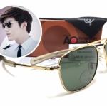 แว่นกันแดด ao skymaster 56-20 24KGP (china) ทอง