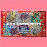 """Yu-Gi-Oh! TCG Sneak Peek Playmat / Duel Field - DUEA Regional season (2015) : """"Yang Zing / Dracomet"""" monsters"""