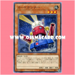 SD32-JP013 : Card Trooper / Card Gunner (Common)