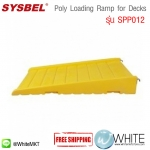Poly Loading Ramp for Decks รุ่น SPP012