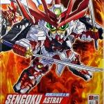 SD BB Sengoku Astray -301 [QL]