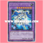 PP14-JP006 : Masked HERO Dian (Secret Rare)