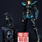 Black Pegasus Vol.2 [King Model ]