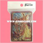 VG Sleeve Collection Mini Vol.04 - Eradicator, Dragonic Descendant 55ct.
