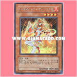 PP10-JP005 : Elemental Hero Lady Heat / Elemental HERO Lady of Fire (Secret Rare)