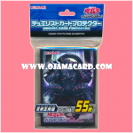Yu-Gi-Oh! Duelist Card Protector Sleeve - Erebus the Netherworld Monarch 55ct.
