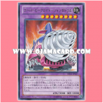 DE01-JP027 : Super Vehicroid Jumbo Drill (Rare)