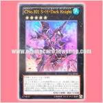 LVAL-JP046 : Number C101: Silent Honor DARK / Chaos Numbers 101: Silent Honors Dark Knight (Ultra Rare)