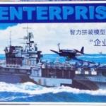 1/2000 ENTERPRISE