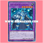 SPRG-JP036 : Gem-Knight Aquamarine (Common)