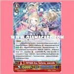 G-FC01/021TH : PR♥ISM-Duo ในตำนาน, เทคทาเรีย (Legendary PR♥ISM-Duo, Nectaria) - RRR