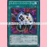 SD25-JP033 : Enemy Controller (Common)