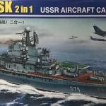 1/550 Kiev MinSK 2 in 1 [Trumpeter]