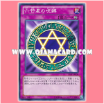 15AY-JPB36 : Spellbinding Circle / Curse of the Hexagram (Common)
