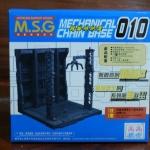 Mechanical Chain Base 010 / Machine Nest 010 / โรงซ่อมบำรุง 010