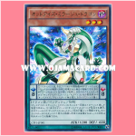 CPF1-JP001 : Odd-Eyes Mirage Dragon (Ultra Rare)