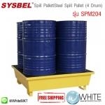 Spill Pallet|Steel Spill Pallet (4 Drum) รุ่น SPM204