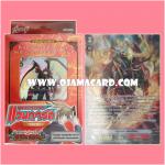 Trial Deck 2 : Dragonic Overlord (VGT-TD02) ภาค 1 ชุดที่ 1 95% + MS01/038TH : ครูเอล•ดราก้อน (Cruel Dragon) - แบบโฮโลแกรมฟอยล์ ฟูลอาร์ท ไร้กรอบ (Full Art)