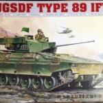 1/35 JGSDF TYPE 89 IFV