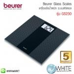 Beurer Glass Bathroom Scale เครื่องชั่งน้ำหนัก ระบบดิจิตอล รุ่น GS230