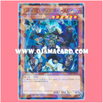 SPDS-JP010 : Destiny HERO - Malicious / Destiny HERO Diabolicguy (Normal Parallel Rare)